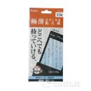 プレミアムルーペ 手帳・新書・文庫用 KTL-014  カードル−ペ