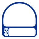 TOYO ヘルメット用シール NO.68−006