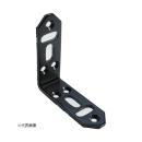 ピッタリサポート T穴タイプ L型 3×25×120×120 ブラック