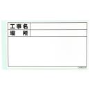 土牛 ホワイトボード用替えシール D−0 ヨコ ヒヅケナシ