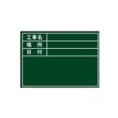 土牛 GD−1用替えシール ヒョウジュン