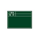 土牛 GD−1用替えシール ヒョウジュン・ヒヅケナシ