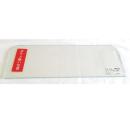 ガラス棚板 DG−1545R