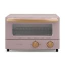 アイリスオーヤマ ricopa オーブントースター EOT-R021PA アッシュピンク