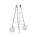 ハセガワ 脚部伸縮式梯子兼用脚立 6段(6尺) RYZ−18b
