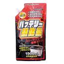 バッテリー強化液 パウチパック 1000mL