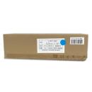 ツイストペアケーブル UTP−C6 0.5mm×4P 100m 箱売