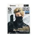 BT クールフェイスマスク ブラック フリーサイズ JW−600