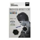 おたふく手袋 JW−610 冷感・消臭パワーストレッチヘアーバンド ブラック フリー