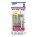 電池式スマートフォン充電器 MAV−LR03−W