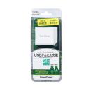 SmartComm USBチャージャー 2ポート同時充電 MAV-AU148N