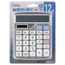 オーム電機 大型電卓 税率切り替え 12桁 KCL−103