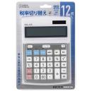 オーム電機 大型電卓 税率切り替え 12桁 KCL−105
