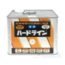 アトムペイント 水性 ハードライン 白 8kg