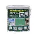 水性 コンクリート床用 FT 0.7L グリーン