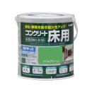 水性 コンクリート床用 FT 0.7L ライムグリーン