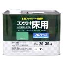 水性 コンクリート床用 FT 7L グリーン
