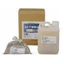アトム 水性防水塗料専用 下塗剤セット 2.4kgセット