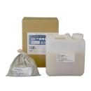 アトム 水性防水塗料専用 下塗剤セット 4.8kgセット