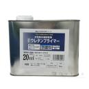 アトム 水性防水塗料専用 ウレタンプライマー 2kg