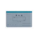 領収証 月払2年用 カバー入 リ−032