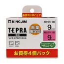 キングジム テプラPROテープ 9mm幅 4個パック