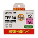 キングジム テプラPROテープ 4個パック (12mm×3個+9mm×1個)