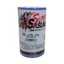 カモイ マスキングテープ スーパーサスケ 50mm×18m 2巻入