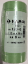 カモイ マスキング120G15mm×18m8巻