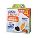 GEX ピュアクリスタル 軟水化フィルター 犬用 4個入