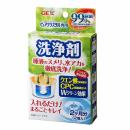 GEX ピュアクリスタル専用 洗浄剤 2個入