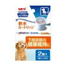 GEX ピュアクリスタル ドリンクボウル 犬用 軟水カートリッジ 2個入