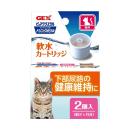 GEX ピュアクリスタル ドリンクボウル 猫用 軟水カートリッジ
