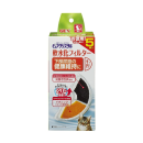 GEX ピュアクリスタル 軟水化フィルター 半円タイプ 猫用 5個入