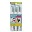 GEX ピュアクリスタル専用 ポンプ用ブラシ 3本