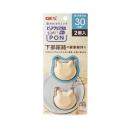 GEX 軟水化セラミック ピュアクリスタル お皿にPON 猫用 30日 2個入