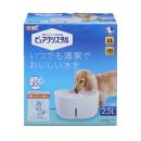 GEX ピュアクリスタル 犬用 本体 2.5L ホワイト