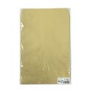 封筒サイド貼 角2 70g 10枚パック