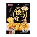 ゴン太の焼きチーズ ふっくら仕上げ 130g