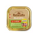 ナチュラハ グレインフリー ビーフ&野菜入り 100g
