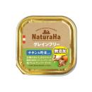 ナチュラハ グレインフリー チキン&野菜入り 100g