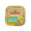 ナチュラハ グレインフリー チキン&チーズ入り 100g
