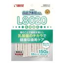 ゴン太の 歯磨き専用ガム L8020 乳酸菌 クロロフィル入り SSサイズ 150g