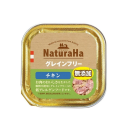 ナチュラハ グレインフリー チキン 100g