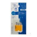 【ロイサポート用】SANEI シングルレバー用カートリッジ PU101−161X