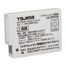 タジマ ペタ充電池 LE−ZP3730
