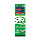 動物用医薬品 グリーンF クリアー 60mL