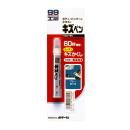 ソフト99 99工房 キズペン ブルー BP−55 7g