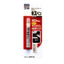 ソフト99 99工房 キズペン ブラック BP−61 7g