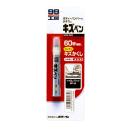 ソフト99 99工房 キズペン つや消しブラック BP−62 7g